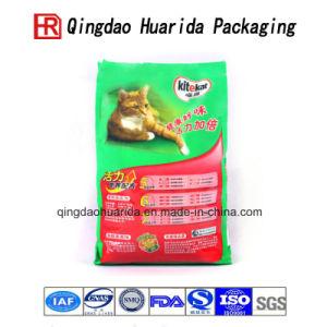 Lamination Dog Food Bag Pet Food Packaging Bag pictures & photos