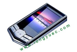 MP4 Player (LY-P4005)
