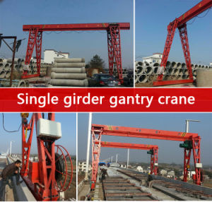Mh Single Girder Gantry Crane 10 Ton pictures & photos