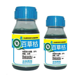 Bio Pesticide Herbicide 42% 20% SL 27.6% SL Paraquat pictures & photos