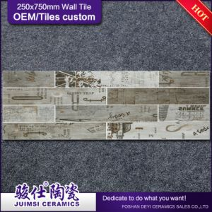Foshan Ceramic Border Low Price Polished Floor All Kinds of Tile