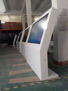55 Inch Floor Standing Outdoor Advertisng Display Outdoor Digital Signage pictures & photos