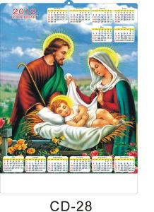 3D Calendar 028