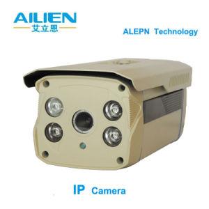HD IP Camera H. 264 Security 1080P Camera with 1/3 Inch CMOS Sensor