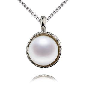 Simple Design Wholesale Price White Pearl Pendant