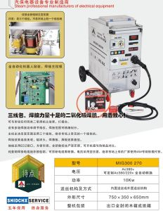 Fsd-Ndc-5228 Voltage Computer Automatic Shaping Machine pictures & photos