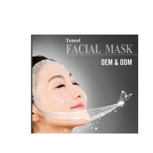 Natural Energy Whitening Beautify Facial Mask pictures & photos