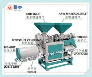 Dnm-3b Multifunctional Corn Maize Grits and Flour & Grits Machine pictures & photos