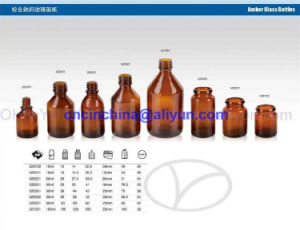 Amber Glass Bottles for Tablet 10-100ml pictures & photos