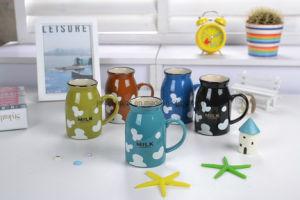 Ceramic Milk Jar