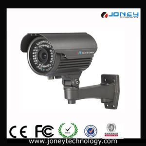 New 40m IR Distance HD Cvi Camera with Waterproof pictures & photos