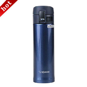 Thermos Stainless Beverage Bottle