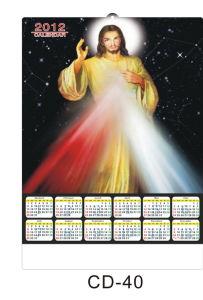 3D Calendar 040