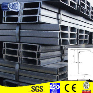 Hot Rolled Ms Carbon Steel U Channel with Coc (UC001) pictures & photos