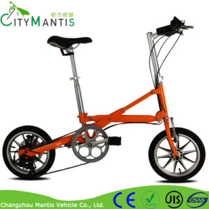 14′′ Folding Bike for Adults Small Foldable City Bicycle pictures & photos