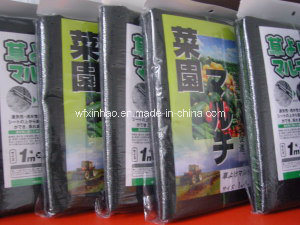 2015 Hot Sale Agriculure and Genden Using PP/PE Woven Weed Mat pictures & photos