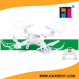2.4G 4.5CH Toy Drone RC Quadcopter with USB with CE Approved pictures & photos