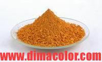 Plastic Pigment Encapsulated Orange Chrome Yellow 4220 (PO21) pictures & photos