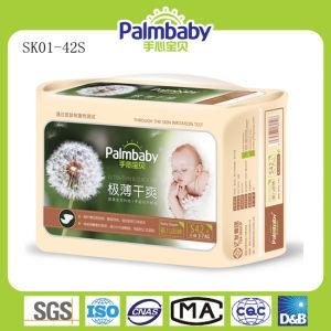 2016 Premium Quality Disposable Baby Diaper pictures & photos