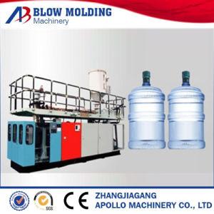 Famous Plastic Bottle Making Machine/5 Gallon PC Bottle Blow Molding Machine pictures & photos