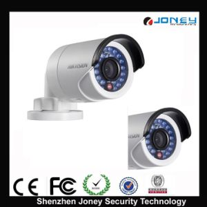 Hikvision 1.3MP IR Bullet Network Camera IP Camera (DS-2CD2012-I) pictures & photos
