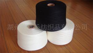 Mercerized Wool Yarns (DJ03)
