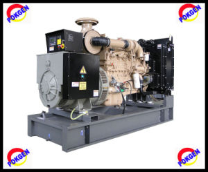 48kw/60kVA Silent Diesel Generator Set Powered by Perkins Engine