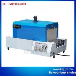 Thermal Shrink Packaging Machine Bs-B400 pictures & photos