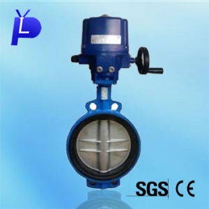 Part-Turn Electric Actuator for Ball Valve (QH3)