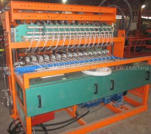 Wire Mesh Machine (GWC-1200G)