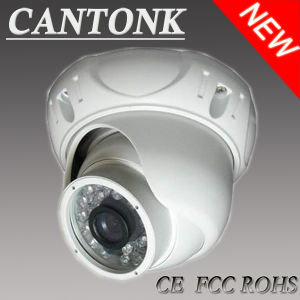 Cantonk Security CCTV Camera Suppliers Mini Small Security Camera ...kdv video