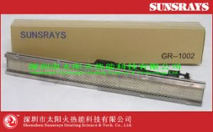 GR-1002 Gas Infrared Burner