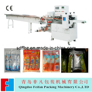 Reciprocating Multiple Pack Detergent Packing Machine pictures & photos