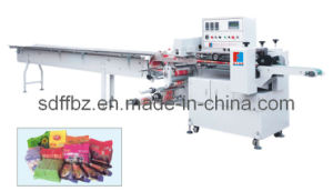 Bottom Film Sending Double Servo Automatic Packaging Machine (FFC) pictures & photos
