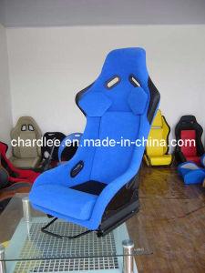 Racing Seat (K104-BLUE)