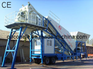 CE Trailer Mobile Concrete Batching Plant (YHZS75)