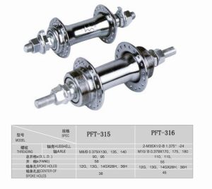 Hot Sale Cp Bicycle Hub (PFT-315/316) Bicycle Parts