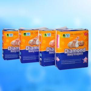 Diaposable Non Woven Baby Diaper, Nappies (JH014) pictures & photos