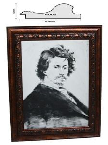 PS Painting Frame (4008-1)