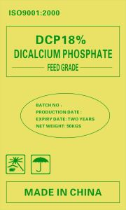 Feed Grade DCP 18% Granular Dicalcium Phosphate pictures & photos