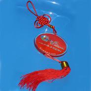 Acrylic Pendant (YP-F011)
