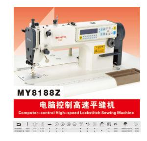 Computer-Control High-Speed Lockstitch Sewing Machine (MY8188Z)