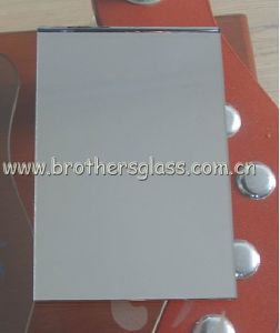 Aluminium Mirror (BRG002)
