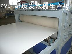 PVC Foam Panel Machinery pictures & photos