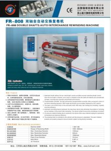Fr-808 Rewind Tape Machine/Double-Shaft Automatic BOPP Tape, Foam Tape, Masking Tape Rewinding Machine pictures & photos