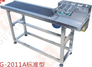 High-Speed Automatic Paging Machine for Separation pictures & photos