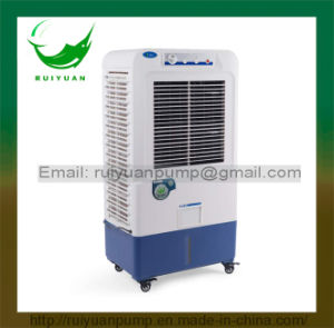 Low Noise Household Evaporative Solar Powered Air Condtioner Portable DC Air Cooler (SL52-DC) pictures & photos