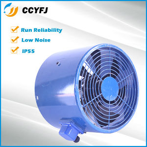 Low Noise Industrial Powerful Axial Duct Fan