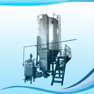 Function Spray Dryer Used on Sale