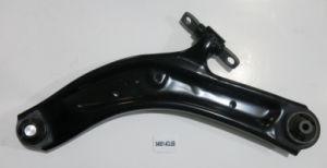 54500-4cl0b 54501-4cl0b Control Arm Low for Nissan T32 Xtrail Suspension Parts